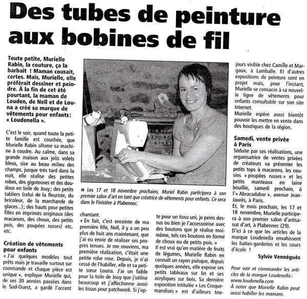 loudenella-tubes-peinture